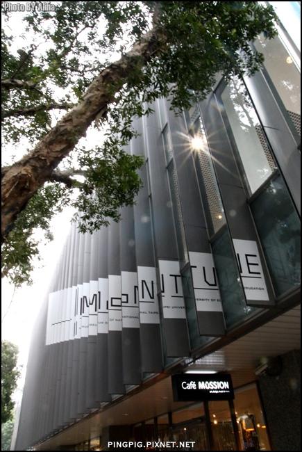 【已歇業】台北 科技大樓站 Cafe Mussion 於形咖啡-充滿美術氣息的有溫度咖啡館 @Alina 愛琳娜 嗑美食瘋旅遊