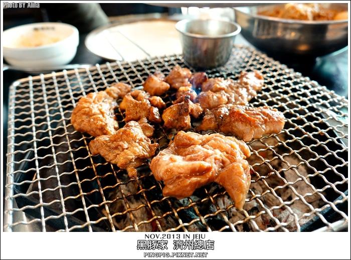[ 濟州島自由行 ] 흑돈가 黑豚家總店 – 濟州島必吃黑毛豬 到韓國絕不能錯過的烤肉!