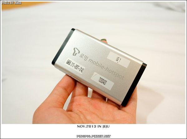 [ 濟州島自由行 ] 韓國SKtelecom-隨身路由器 4G LTE.WCDMA.Wi-Fi 無線網路超快速! @Alina 愛琳娜 嗑美食瘋旅遊