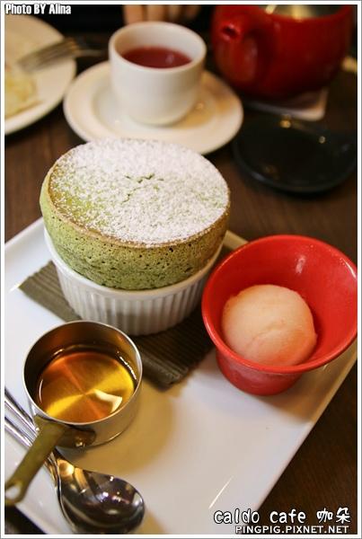 [ 食記 ] 台北東區 caldo cafe 咖朵咖啡 – 每日口味限定舒芙蕾 甜甜暖呼呼 @Alina 愛琳娜 嗑美食瘋旅遊