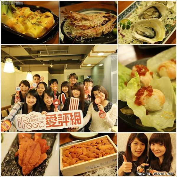 [ 食記 ] 台北行天宮 小六食堂-愛評飯糰初體驗 800元超優質無菜單日本料理 @Alina 愛琳娜 嗑美食瘋旅遊