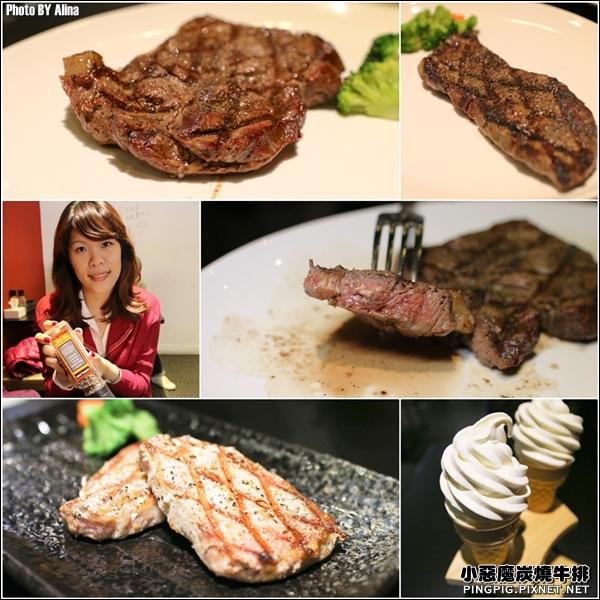 [ 食記 ] 中和 永安市場 小惡魔炭燒牛排-天使的價格 惡魔般的美味安格斯牛排 @Alina 愛琳娜 嗑美食瘋旅遊