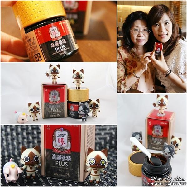 【宅配網購】韓國正官庄 高麗蔘精PLUS 今年送給媽媽實用又養生的母親節禮物 @Alina 愛琳娜 嗑美食瘋旅遊