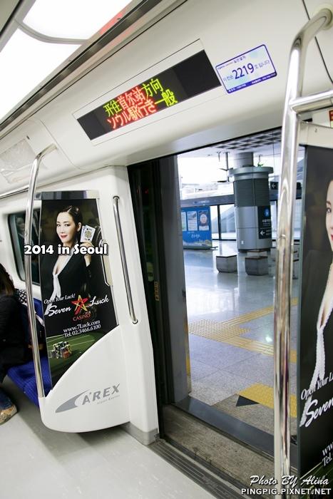 【首爾自由行】韓國仁川機場 AREX機場快線 迅速便捷又便宜 教你如何前往新村弘大 @Alina 愛琳娜 嗑美食瘋旅遊