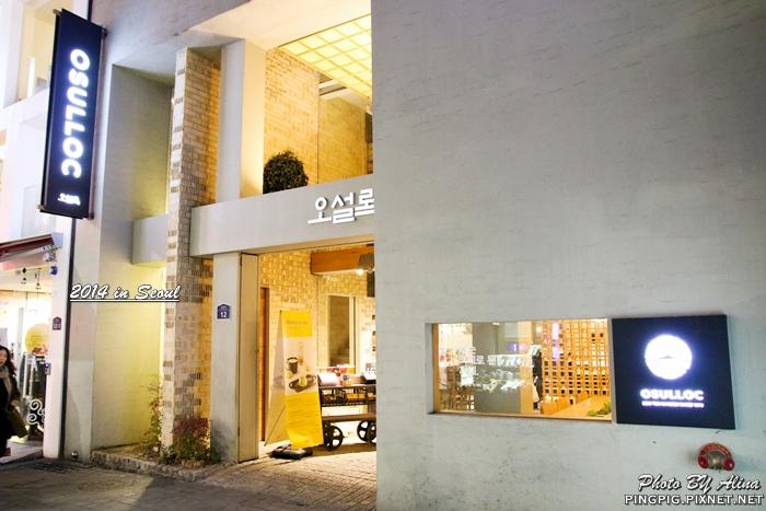 【首爾自由行】Osulloc tea house 雪綠茶 明洞店 來自韓國濟州島的自然風味 @Alina 愛琳娜 嗑美食瘋旅遊