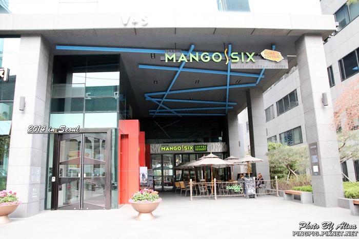 【已歇業】220宣陵站MANGO SIX POSCO店 망고식스 포스코점 繼承者拍攝地車恩尚打工的咖啡廳 @Alina 愛琳娜 嗑美食瘋旅遊