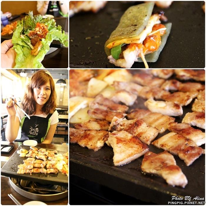 【首爾自由行】Ttokssam 糕三時代年代 떡쌈시대 압구정점 336狎鷗亭 平價又好吃的年糕烤肉 @Alina 愛琳娜 嗑美食瘋旅遊