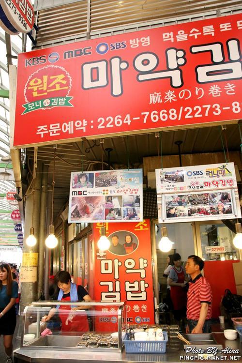 【首爾自由行】129鐘路5街 廣藏市場광장시장 Running Man大推平民美味小吃 毒藥麻藥紫菜飯捲 綠豆煎餅