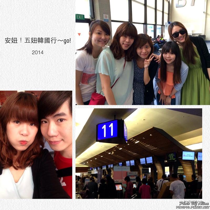 【行程規劃】五妞妞的首次出遊 韓國首爾五天四夜行軍自由行程表 懶人包搶先分享Part 1 @Alina 愛琳娜 嗑美食瘋旅遊