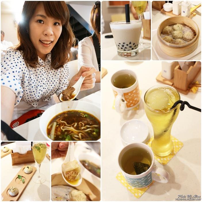 【食記】台北中山 金品茶語 – 老字號金品茗茶與小籠包的邂逅 傳統台味牛肉麵也有高質感 @Alina 愛琳娜 嗑美食瘋旅遊