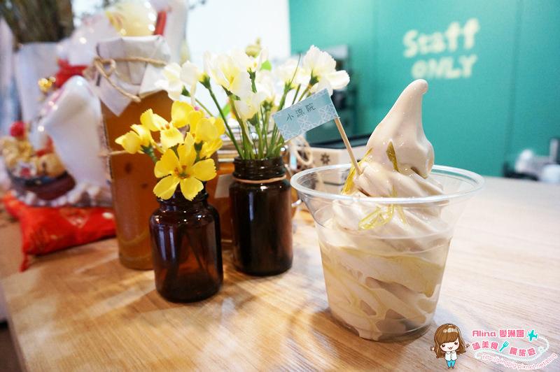 【食記】台北 科技大樓站 小涼院 伯爵茶龍舌蘭霜淇淋 茶酒香中隱藏著淡淡的柑橘酸甜 @Alina 愛琳娜 嗑美食瘋旅遊