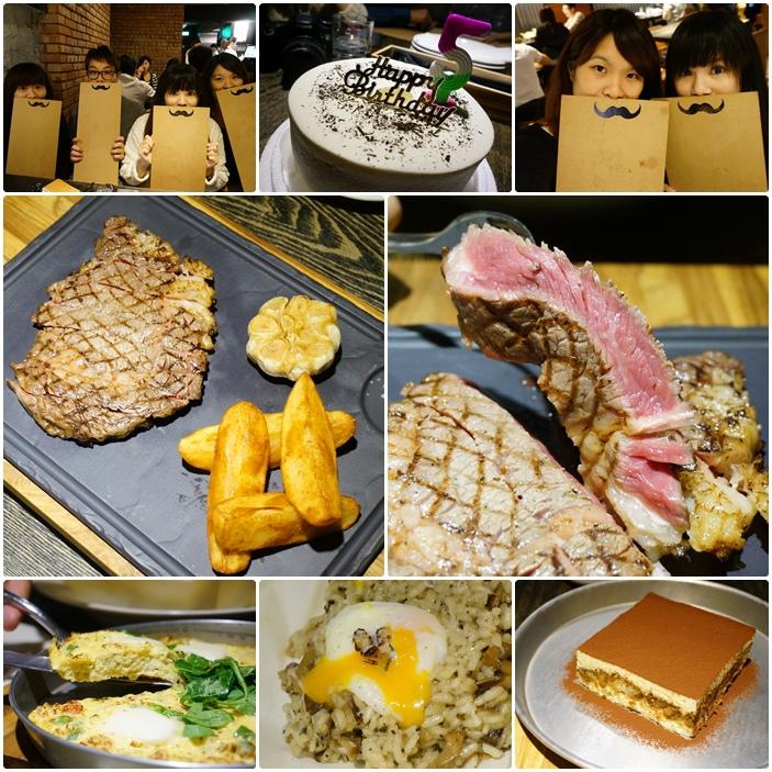 【食記】台北東區 鬍子餐酒Baffi 吃燉飯配牛排 密謀幫心心慶生 計畫大成功!