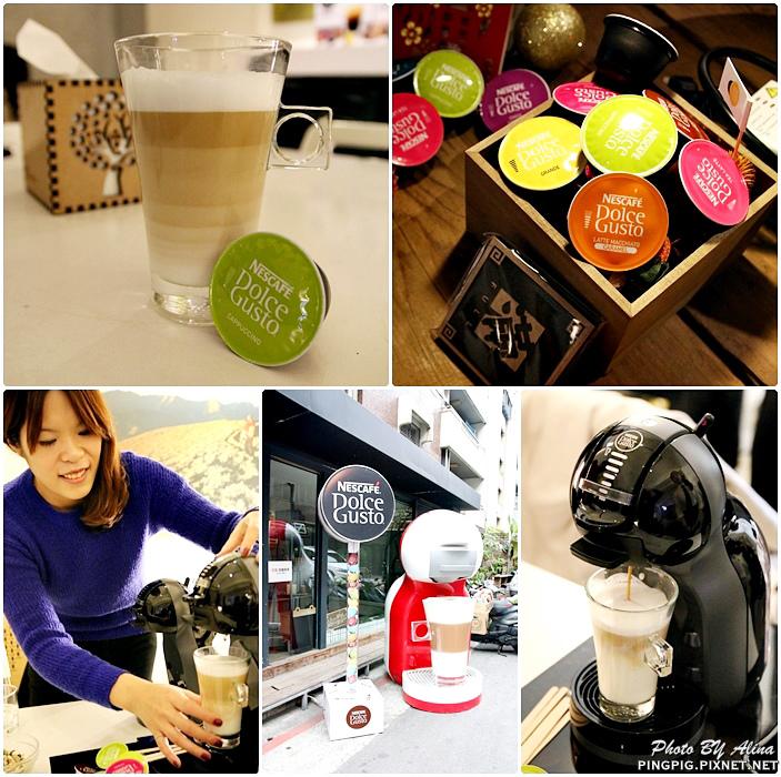 【生活家電】NESCAFÉ Dolce Gusto Mini Me 雀巢膠囊咖啡機 只要1分鐘 輕鬆做出好咖啡 @Alina 愛琳娜 嗑美食瘋旅遊