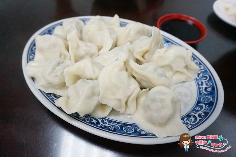 【食記】台北內湖 東湖王家水餃-豬肉水餃皮Q肉多汁,雙榨麵好吃 @Alina 愛琳娜 嗑美食瘋旅遊