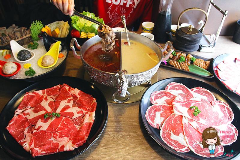 【食記】台北東區 問鼎麻辣養生鍋 媲美古文物館的講究裝潢 choice等級牛肉鮮美香甜 @Alina 愛琳娜 嗑美食瘋旅遊