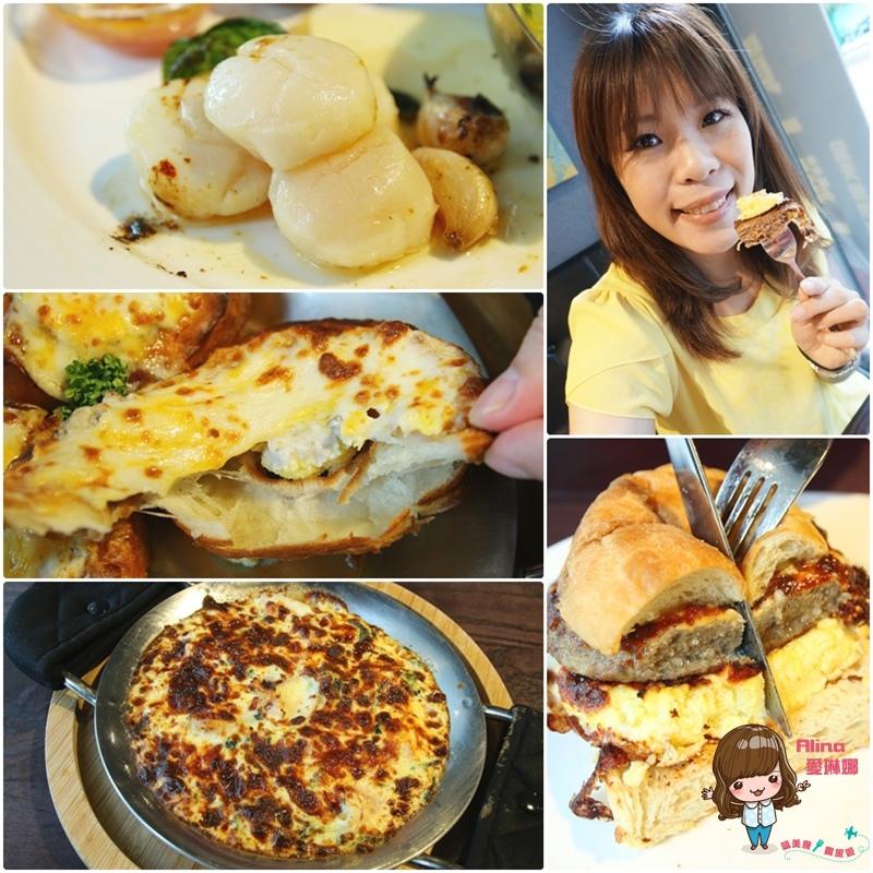 【已歇業】台北市府 瓦法奇朵 松菸店 焗烤馬鈴薯買一送一 安格斯牛肉漢堡厚實多汁 @Alina 愛琳娜 嗑美食瘋旅遊