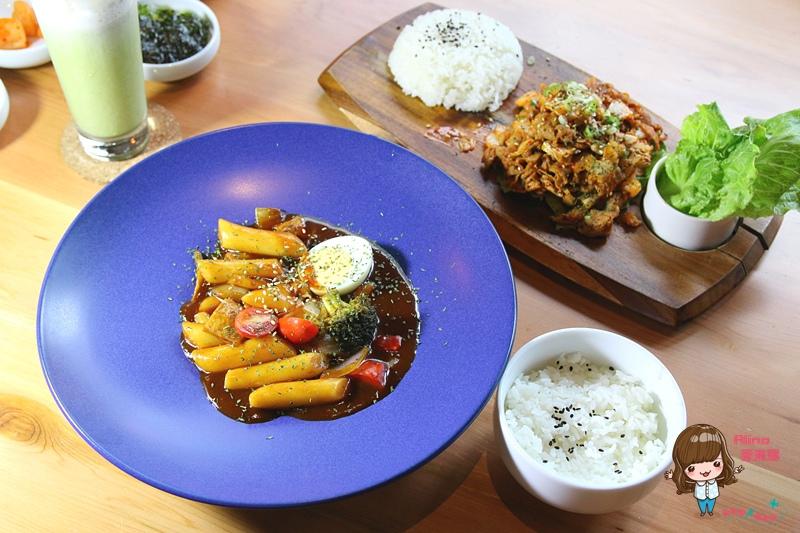 【已歇業】台北內湖 Ajeossi cafe' 韓國人開的 韓式料理店 免費WiFi 不限時用餐時間 @Alina 愛琳娜 嗑美食瘋旅遊