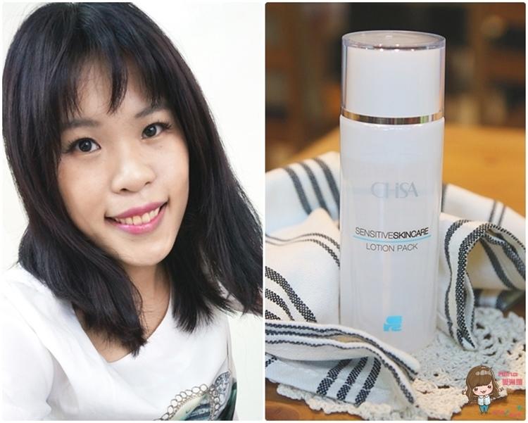 【肌膚保養】日本CHISA肌莎 FG美妝特優 敏感肌好評的保濕面膜化妝水 @Alina 愛琳娜 嗑美食瘋旅遊