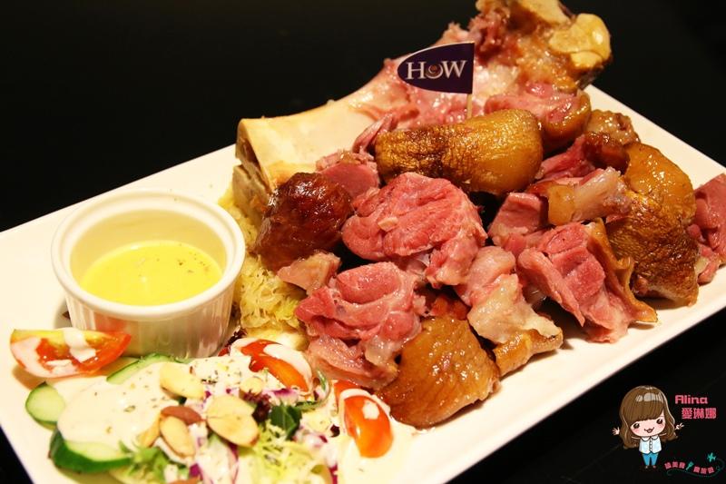 【食記】台北東區 HoWINE & CAFE 香Q德式豬腳 提拉米蘇 美酒佳餚從午到晚微醺放鬆 @Alina 愛琳娜 嗑美食瘋旅遊