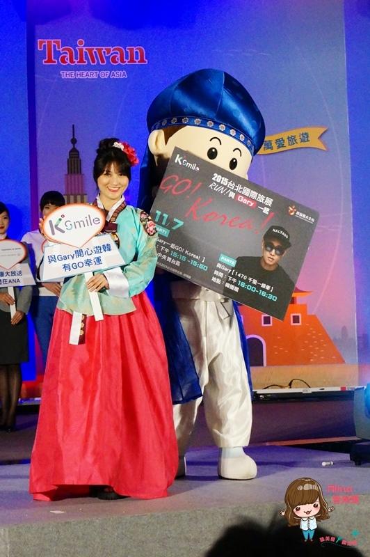【2015 ITF 台北國際旅展】到韓國館 跟Running Man-姜Gary一起開心遊韓有Go幸運! @Alina 愛琳娜 嗑美食瘋旅遊