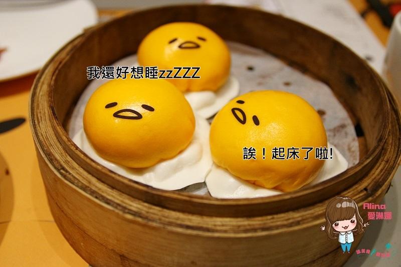 【香港自由行】尖沙咀 奌心代表 蛋黃哥 港式飲茶 內有梳乎蛋不雅照不雅影片 請慎入! @Alina 愛琳娜 嗑美食瘋旅遊