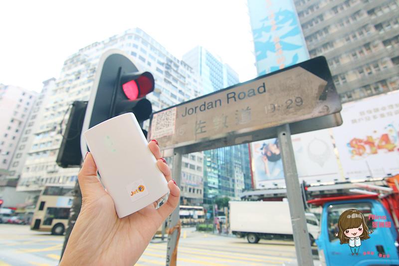 【香港自由行】Jet Fi 桔豐 WiFi 無限上網流量 行動網路分享機 8折扣優惠碼 alina00 @Alina 愛琳娜 嗑美食瘋旅遊