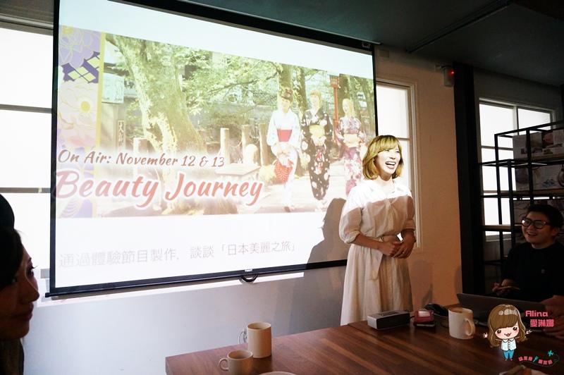 【日本旅遊】Beauty Journey 美麗之旅 x TOKYO LUXEY Meet-up 九州關西北海道 溫泉美人湯 @Alina 愛琳娜 嗑美食瘋旅遊