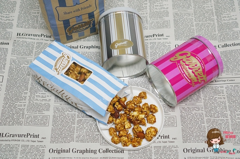 【食記】台北世貿101 Garrett Popcorn 地表最美味爆米花 台灣售價比香港便宜