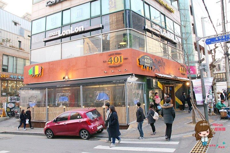 【首爾自由行】239 弘大 401烤肉레스토랑 Running Man HAHA哈哈 的濟州島黑豬肉烤肉店 @Alina 愛琳娜 嗑美食瘋旅遊