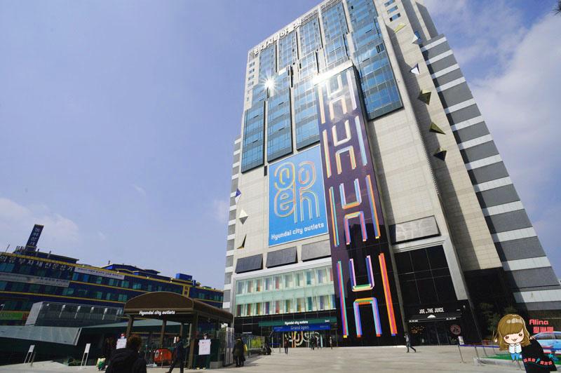 【首爾自由行】東大門 Hyundai City Outlets 現代百貨 樓層品牌資訊-新開幕購物商城折扣店 @Alina 愛琳娜 嗑美食瘋旅遊