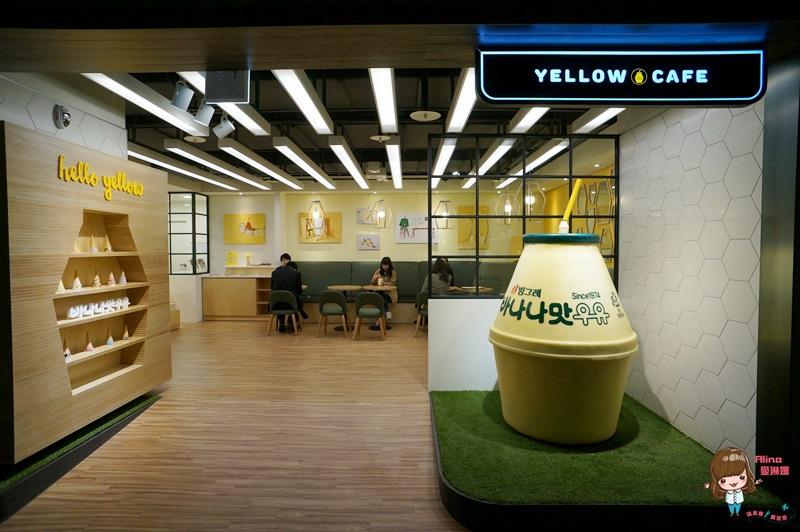 【首爾自由行】東大門 YELLOW CAFE 바나나맛우유 Binggrae 國民飲料 香蕉牛奶主題咖啡館 新開幕 @Alina 愛琳娜 嗑美食瘋旅遊