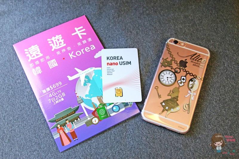【韓國旅遊必備】遠遊卡 首爾市區近郊 4G 即時上網打卡不限速 輕巧便利不耗電 台灣遠傳門市輕鬆購 @Alina 愛琳娜 嗑美食瘋旅遊