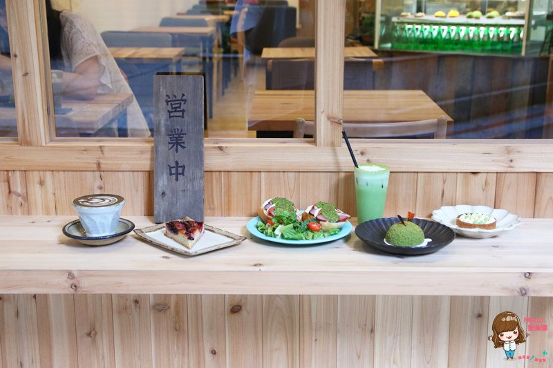 【食記】台北行天宮 木白甜點咖啡店 最愛向陽 抹茶檸檬白巧克力塔 日系不限時悠活下午茶輕食 @Alina 愛琳娜 嗑美食瘋旅遊