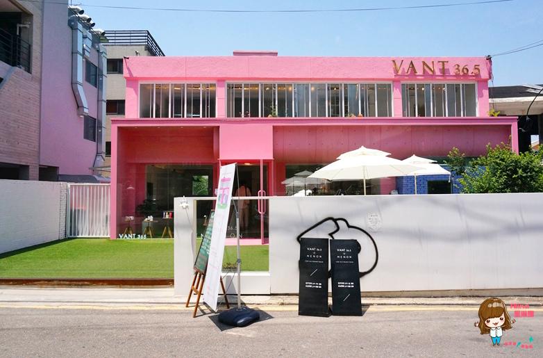 【首爾自由行】239弘大 MENON x VANT 36.5 夢幻粉紅屋 韓國美妝複合式咖啡館 好吃好買好拍 @Alina 愛琳娜 嗑美食瘋旅遊