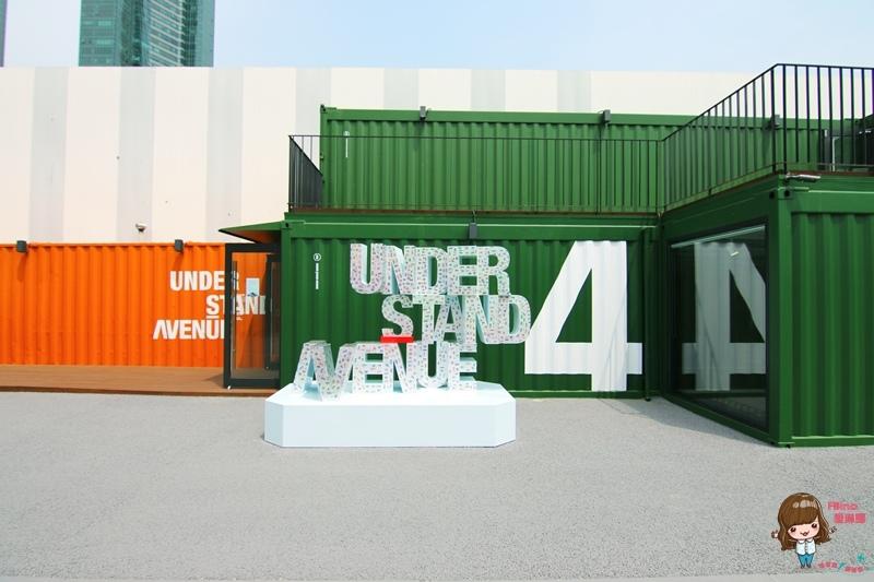 【首爾自由行】K211首爾林 貨櫃屋Under Stand Avenue 韓國購物迷你版文青樂活區 @Alina 愛琳娜 嗑美食瘋旅遊