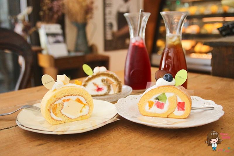 【食記】台北東區 Tasweet手作燒菓子 新鮮美味的限量手工水果蛋糕捲 隱藏國父紀念館旁巷弄 @Alina 愛琳娜 嗑美食瘋旅遊