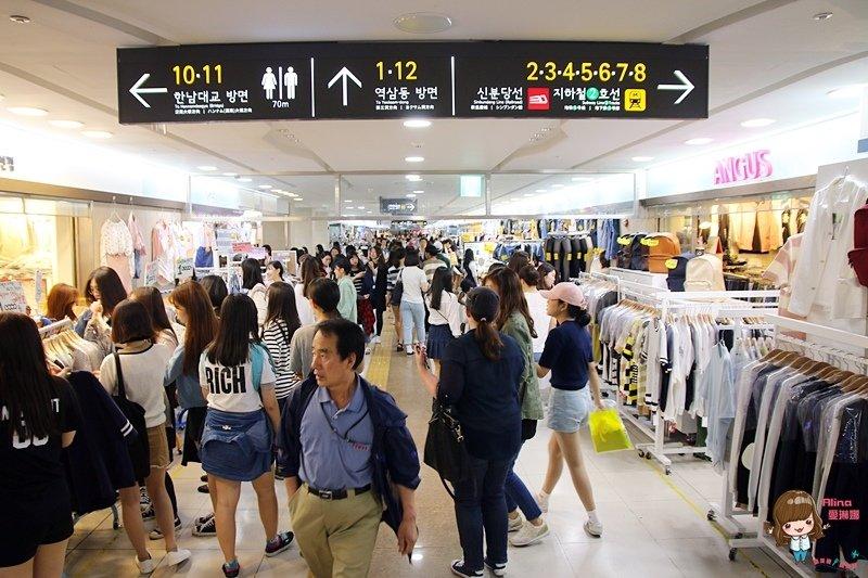 【首爾自由行】222 江南地下街 超級大型地下購物商場 韓國服飾美妝美食 百貨Outlet逛到腿軟 @Alina 愛琳娜 嗑美食瘋旅遊