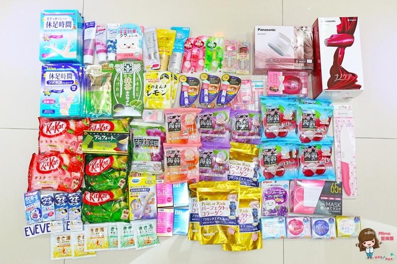 【日本旅遊購物必備】樂天信用卡 購物折扣超優惠 3C電器 藥妝美妝 問我買多少不如說我省多少 @Alina 愛琳娜 嗑美食瘋旅遊