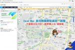 閱讀文章:【韓國自由行必備】Daum Map 查地圖交通路線 景點餐廳資訊 使用教學懶人包 不會韓文也能輕鬆查