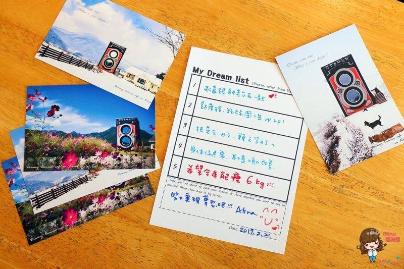 【首爾自由行】女子冬遊韓國Day4日記 讓人感動的不只美景 還有沿途溫暖的人情味 @Alina 愛琳娜 嗑美食瘋旅遊