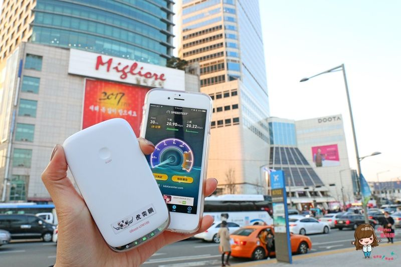 【首爾自由行】韓國旅遊 虎奕網 4G LTE Wi-Fi 網路分享器 市區近郊上網吃到飽不限流量 @Alina 愛琳娜 嗑美食瘋旅遊