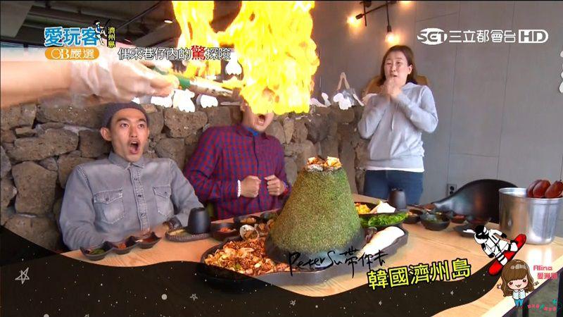 【濟州島美食】涯月 紅色濟州海鮮盤붉은제주 火山造型超大盤海鮮料理