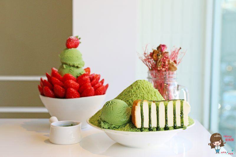 Alice 앨리스 抹茶綠茶起司蛋糕雪花冰