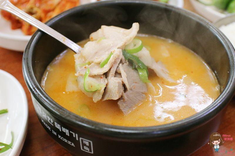 釜山雙胞胎豬肉湯飯