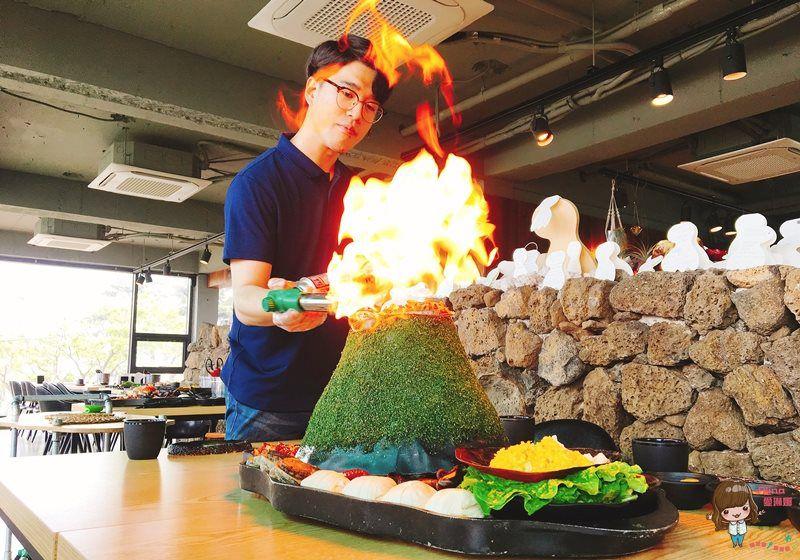 【濟州島美食】涯月 紅色濟州海鮮盤붉은제주 火山造型超大盤海鮮料理 @Alina 愛琳娜 嗑美食瘋旅遊