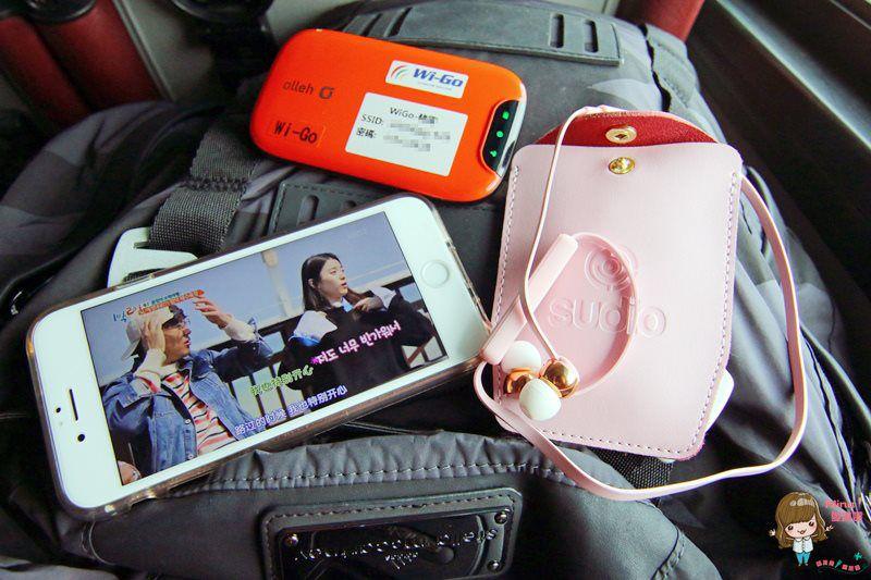 【韓國濟州島上網】濟州島自由行 Wi-Go 4G上網不限流量 Wi-Fi分享器 查地圖找路線 船上收訊不間斷 @Alina 愛琳娜 嗑美食瘋旅遊