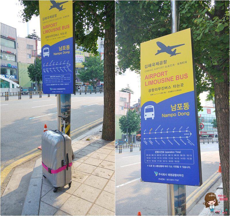 亞雲樹酒店機場巴士