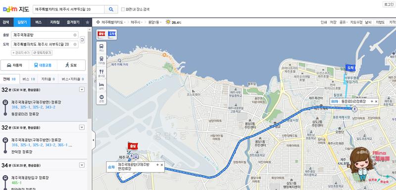 【濟州島飯店】濟州市 濟州島海藍麗景酒店 平價又舒適的海景飯店