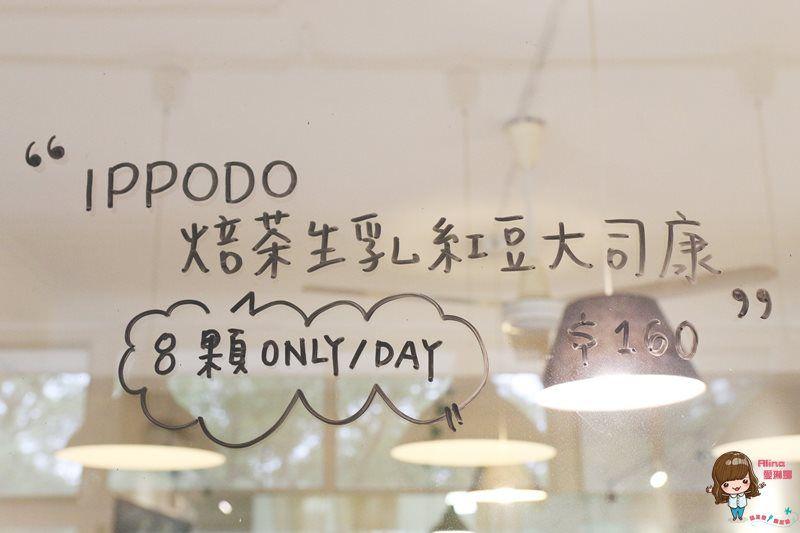 【食記】台北大安 早餐室 悄悄好食 二店 抹茶司康香烤酥鬆 讓人愛不釋口