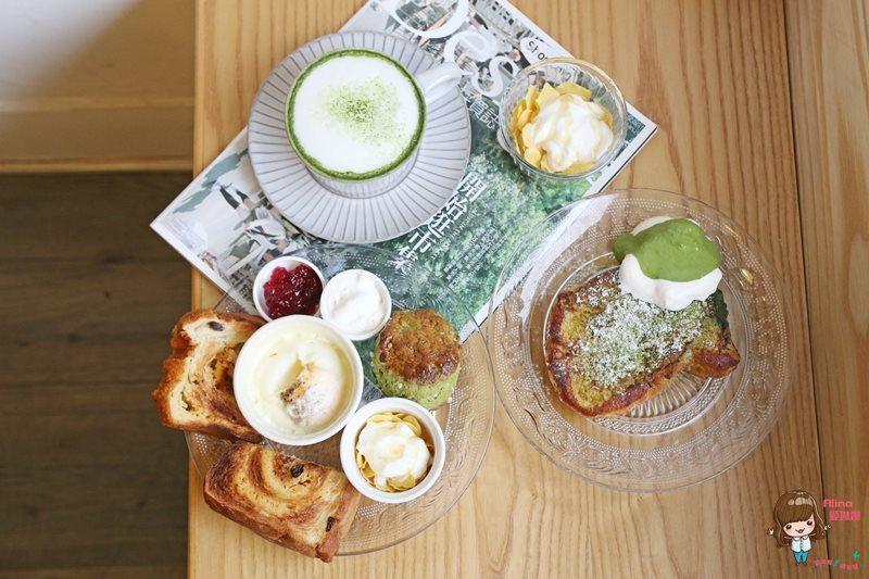 【食記】台北大安 早餐室 悄悄好食 二店 抹茶司康香烤酥鬆 讓人愛不釋口 @Alina 愛琳娜 嗑美食瘋旅遊